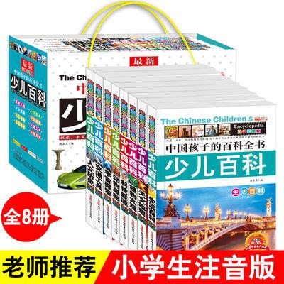 胃肠病百科全书