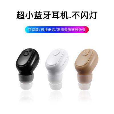 无线蓝牙耳机运动跑步迷你隐形超小oppo苹果vivo华为手机通用男女