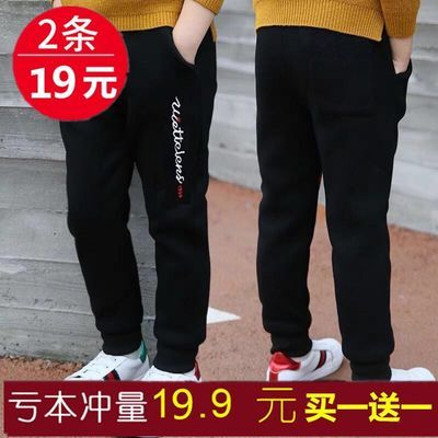 【买一送一】【19.9两条】亏本冲量春秋冬款加绒儿童裤子男童女童