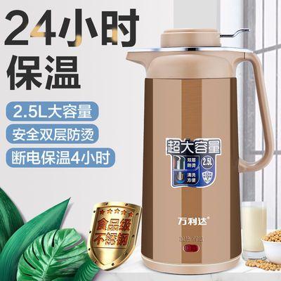 【保温+煮水】 正品万利达电热水壶烧水壶保温电水壶煮水壶不锈钢