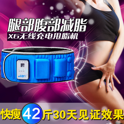 全舞行X6倍无线充电甩脂机减肥器震动瘦身腰带懒人瘦腿瘦肚子神器
