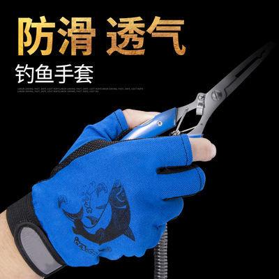 75952/钓鱼手套露三指户外防滑防晒防刺透气垂钓的专用手套露五指