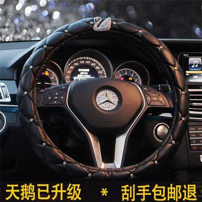 汽车方向盘套女韩国可爱时尚镶钻四季通用冬季短毛绒女士汽车把套