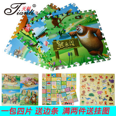 【天利正品】儿童踏踏米小孩爬行垫拼接可爱卡通动漫拼图泡沫地垫
