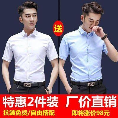 夏季男士加肥加大短袖衬衫纯色胖子职业大码半袖衬衣男士白色寸衫