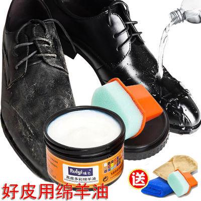 【瑞亿绵羊油 送毛巾】真皮保养油鞋油膏黑色皮鞋油上光着色保养