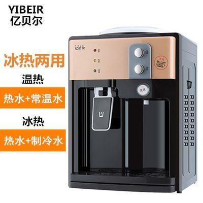 新款饮水机台式冷热制冷制热冰温热家用宿舍迷你玻璃门小型开水机