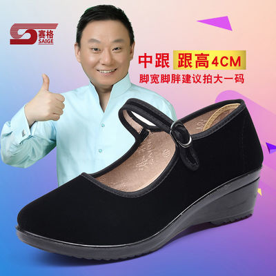 赛格老北京布鞋女2019春季新款坡跟浅口单鞋黑色一字带银行职工鞋