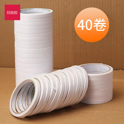 双面胶带双面胶批发超薄强力透明高粘白色手工双面胶固定包邮