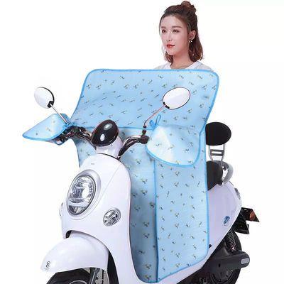 电动车摩托车挡风被夏季防晒薄款防水电瓶车夏天挡风遮阳罩骑车