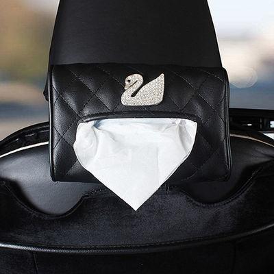 创意汽车用品扶手箱纸巾抽镶钻挂式车载椅背抽纸盒车内卡通可爱女