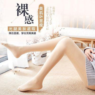 孕妇打底裤春秋外穿薄款丝袜夏季打底裤袜竖条纹加绒加厚光腿神器