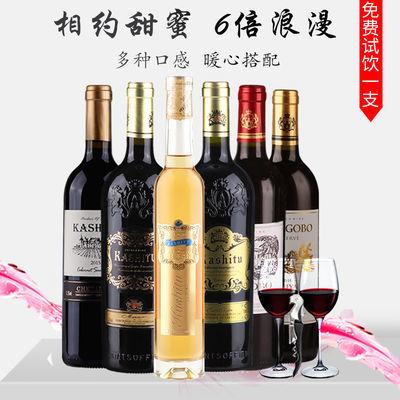 卡诗图原酒庄干红葡萄酒红酒整箱进口冰酒白葡萄酒赠送高级香槟杯