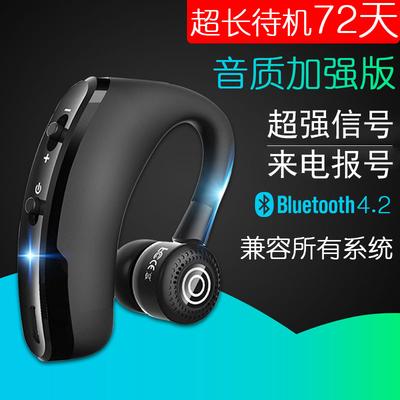 蓝牙商务耳机 超长待机声控mini无线机 vivo华为OPPO苹果小米通用