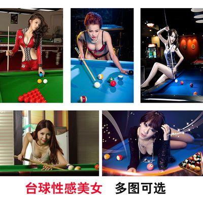 台球性感美女壁画装饰画桌球美女海报娱乐会所酒吧桌球室台球墙贴
