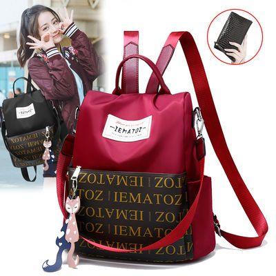 两用防盗单肩双肩包女包包2020新款休闲牛津布旅行背包大容量书包