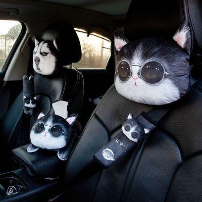 汽车头枕护颈枕头车内用品安全带护肩套可爱卡通车载座椅车用靠枕