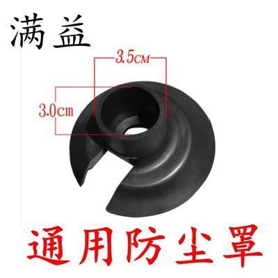 吊顶神器防尘罩安装便捷消音吊顶神器防尘除尘罩吊顶防尘罩