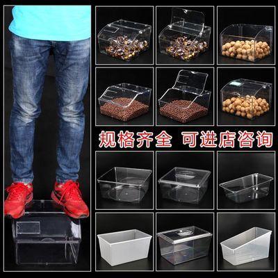 摆地摊超市糖果盒亚格力核桃揭盖客厅透明有盖糖盒酱菜盒收纳