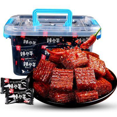 湖南特产网红空投箱辣条大刀肉休闲零食麻辣片大礼包整箱批发半斤