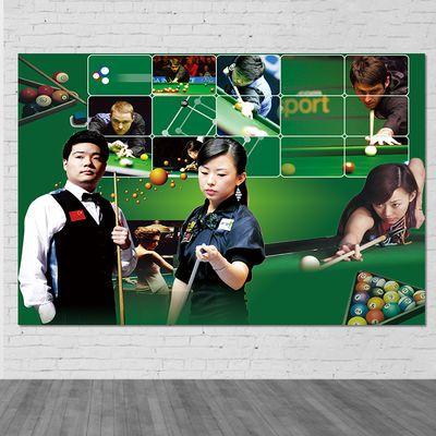 潘晓婷丁俊晖海报台球九球壁画壁纸桌球明星墙画装饰画墙贴画自粘