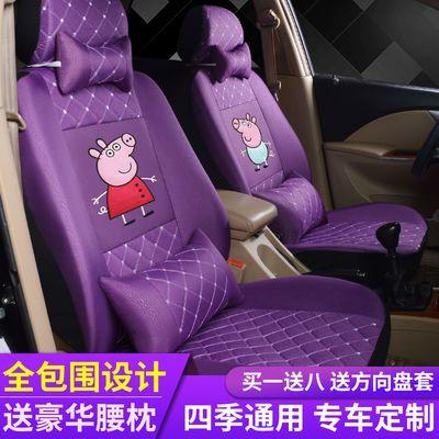 定做新老款笨笨长安奔奔迷你MINI专用汽车坐垫套座套四季通用全包