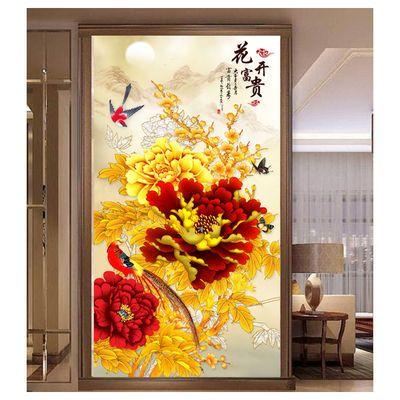 花开富贵牡丹壁画挂画风水招财玄关装饰画竖版走廊过道墙贴画年画