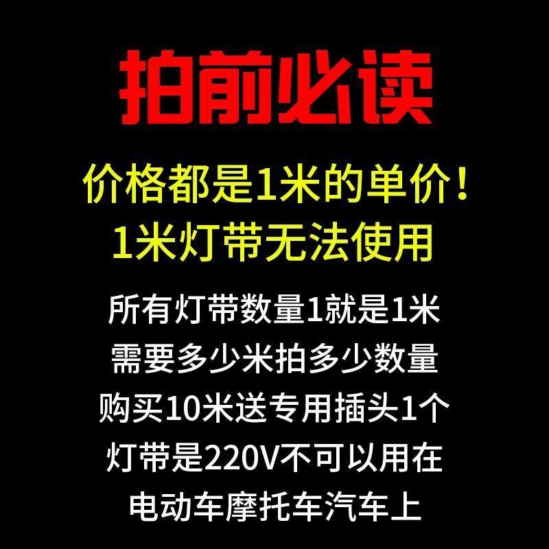灯带led七彩变色户外防水彩灯带广告牌跑马流水闪光灯条彩色KTV的细节图片1