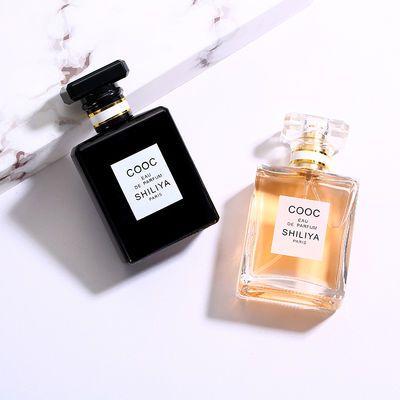 活动【买一瓶送一瓶】每一瓶50ml【香水女士】持久淡香,清新淡雅持久香氛女士香水,亲们大爱一款香。以清新花果香,拥有甜美迷人的果香。【薰衣草,玫瑰,桂花,百合,茉莉】纯植物花香香水,呈现着更轻盈的性感气质,优雅,性感的讯息也已随着空气散发出传递着你的清新,为浪漫平添几分温度让你爱恋的甜蜜蔓延。1:品质:长时间留香,味道淡香清新,不刺鼻,品质高。:2:保障:不满意。本店7天无理由退换。3:适用人群:学生,白领,商务。适用场合:约会,上班,逛街,娱乐。亲收到香水后在:手腕、耳后、衣服。稍微揉匀香水就是淡淡的清香。(亲,记得喷上后揉匀去闻【此香水包装精致美丽,外观漂亮大方,回馈我们新老客户,还在等什么呢?赶快来抢购吧!!!!香味淡淡清新花果味,适合送礼,送爱人,送恋人,送朋友】