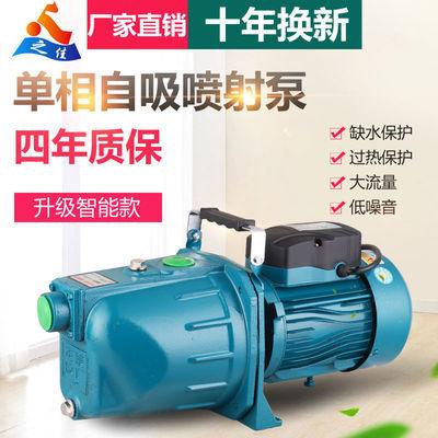 水泵抽水自吸泵家用全自动静音增压泵自来水管热水器洗澡抽吸水器