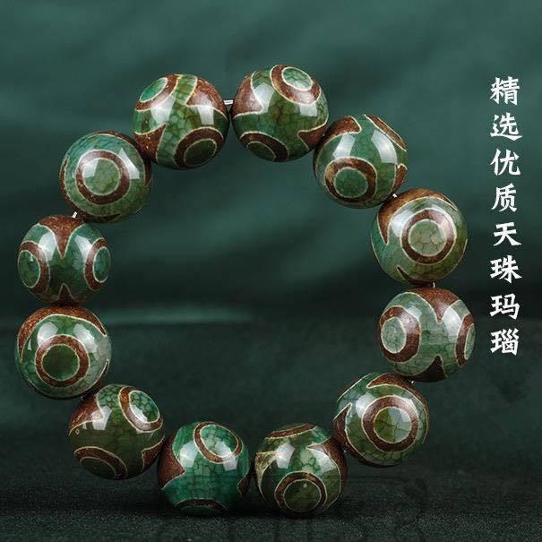 【寶島國際購】天然西藏老天珠原石三眼一線藥師天眼蠶絲瑪瑙男士手鏈石頭女手串[天珠]