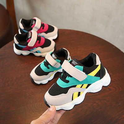 宝宝鞋男童1-5岁女童夏季儿童鞋子软底学步鞋幼儿园小童运动鞋子