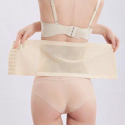 【瘦腰减肚子】四季薄款收腹带美体束腰产后塑身衣收胃减肥腰封女