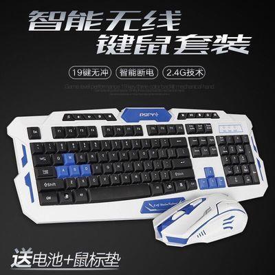 21788/都市方圆无线键盘鼠标套装游戏办公家用笔记本外接电脑台式键鼠