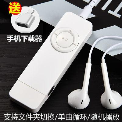 【买一送四】新款正品mp3音乐播放器迷你随身听mp4学生MP3插卡mp3