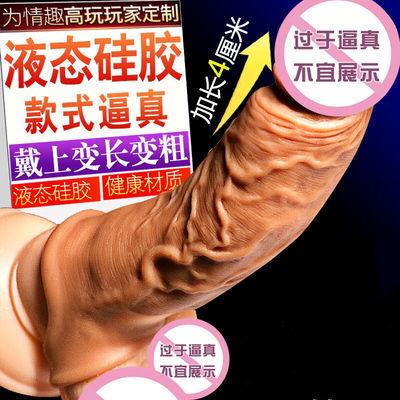 狼牙套男用重复使用带刺加长加粗避孕套锁精震动JJ龟头套延时防脱