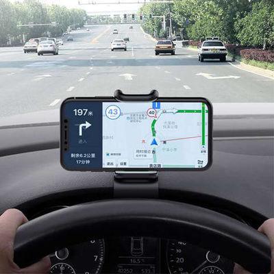 车载手机支架仪表台卡扣式汽车内用品平视HUD导航支撑夹子手机架