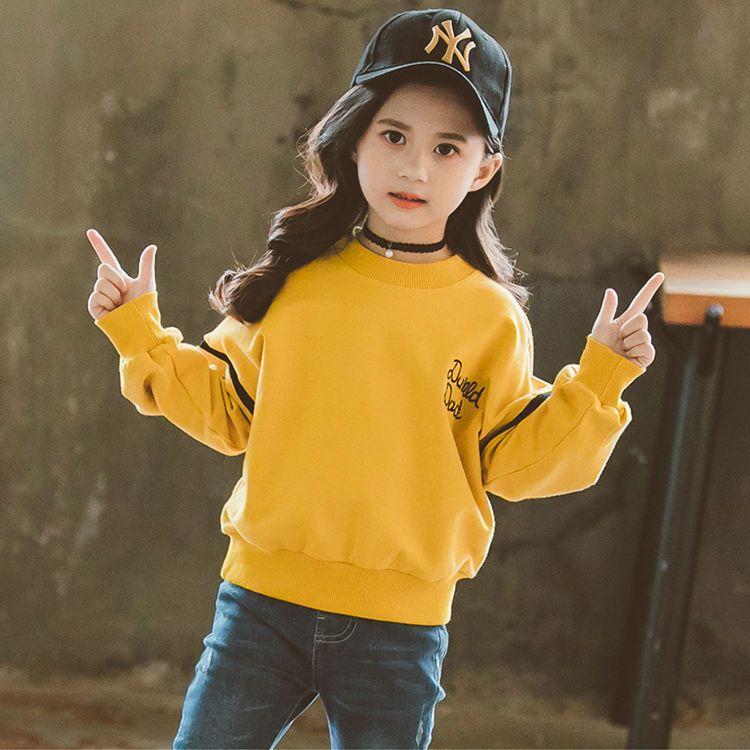 童装女童春秋装卫衣长袖2021新款儿童韩版上衣中大童洋气打底衫潮