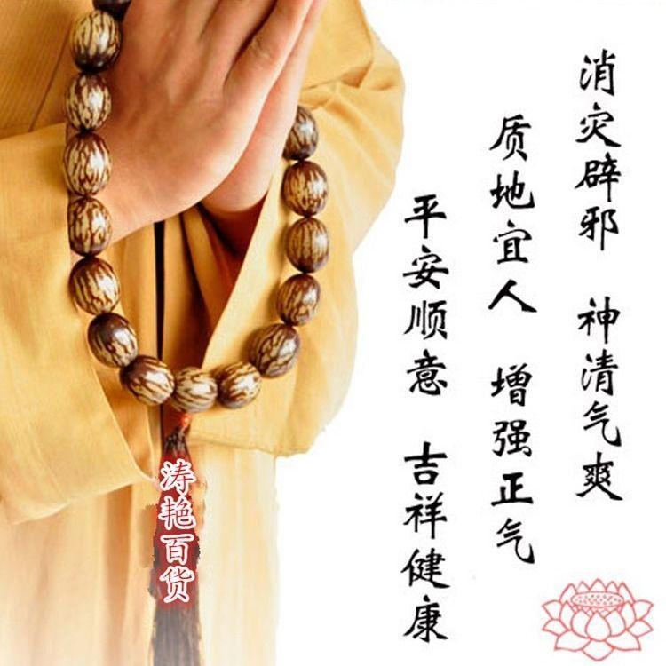便宜的佛珠手串菩提手串貔貅手串手链菩提根手串手链饰品手串手链男女