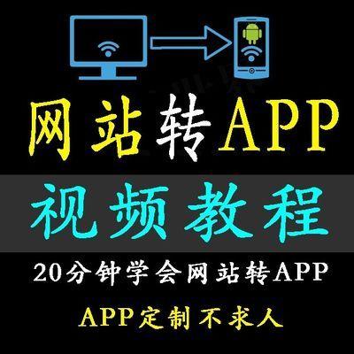 附送手机APP习题集