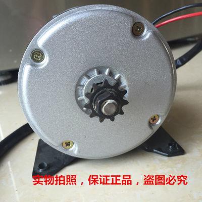 小海豚电动车改装电动自行车海脉电机高速电机/24v250w电机HM1025