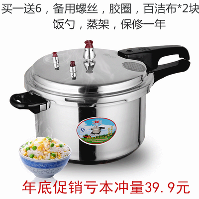 https://t00img.yangkeduo.com/goods/images/2019-03-31/73f2e7705aa730bfd7db07dcf159c5dc.jpeg