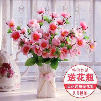 茶几餐桌冰箱上的摆绢花仿真花客厅塑料假花卉套装干花束盆栽摆件