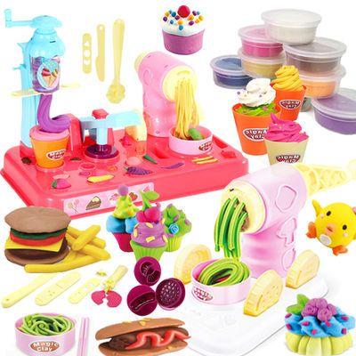 无毒橡皮泥模具工具套装儿童冰淇淋面条机玩具彩泥手工泥超轻粘土