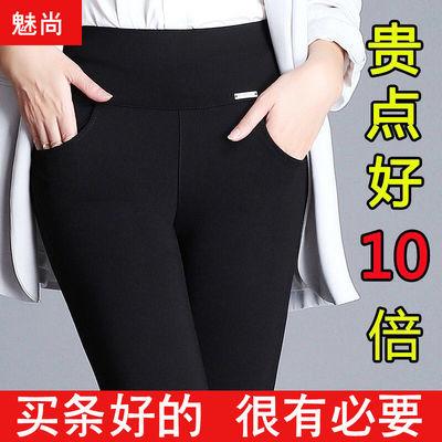 【长裤/九分/七分】打底裤女外穿新款高腰黑色弹力大码小脚热裤子