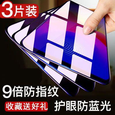 华为p20pro/p30/p10钢化膜畅享9plus/8e/7s手机膜nova4/3i/3e/2s