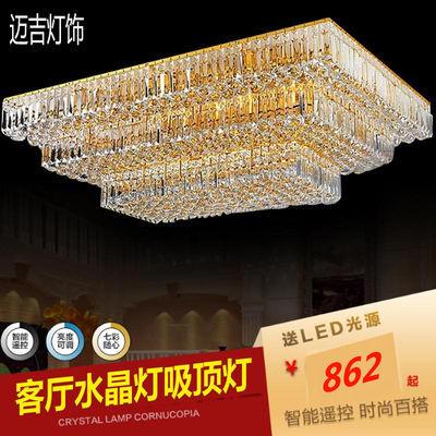 长方形大气水晶灯金色吸顶灯三层欧式1.2米客厅灯两层方形卧室灯