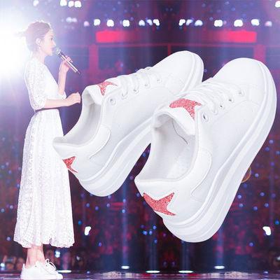 小白鞋女新款韩版板鞋时尚休闲鞋女透气鞋子平底单鞋白鞋春秋女鞋