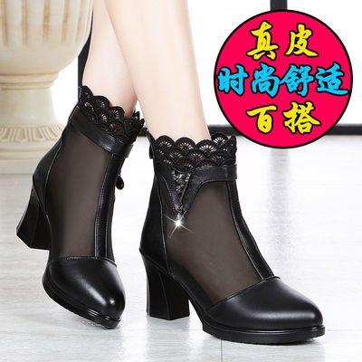 凉鞋女2020春夏新款真皮中年妈妈鞋粗跟中跟短靴凉靴妇女百搭女鞋