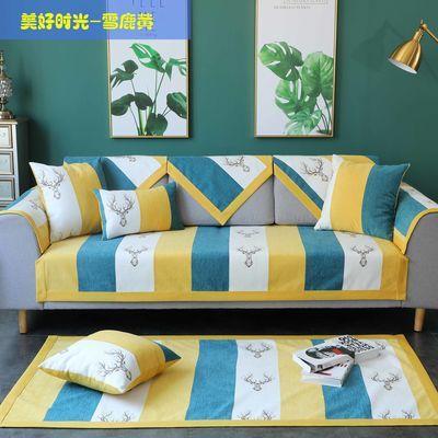 北欧沙发垫四季通用客厅布艺防滑坐垫雪尼尔田园沙发套罩靠巾定做